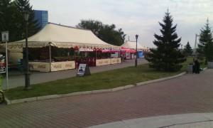 summer cafe bkz1