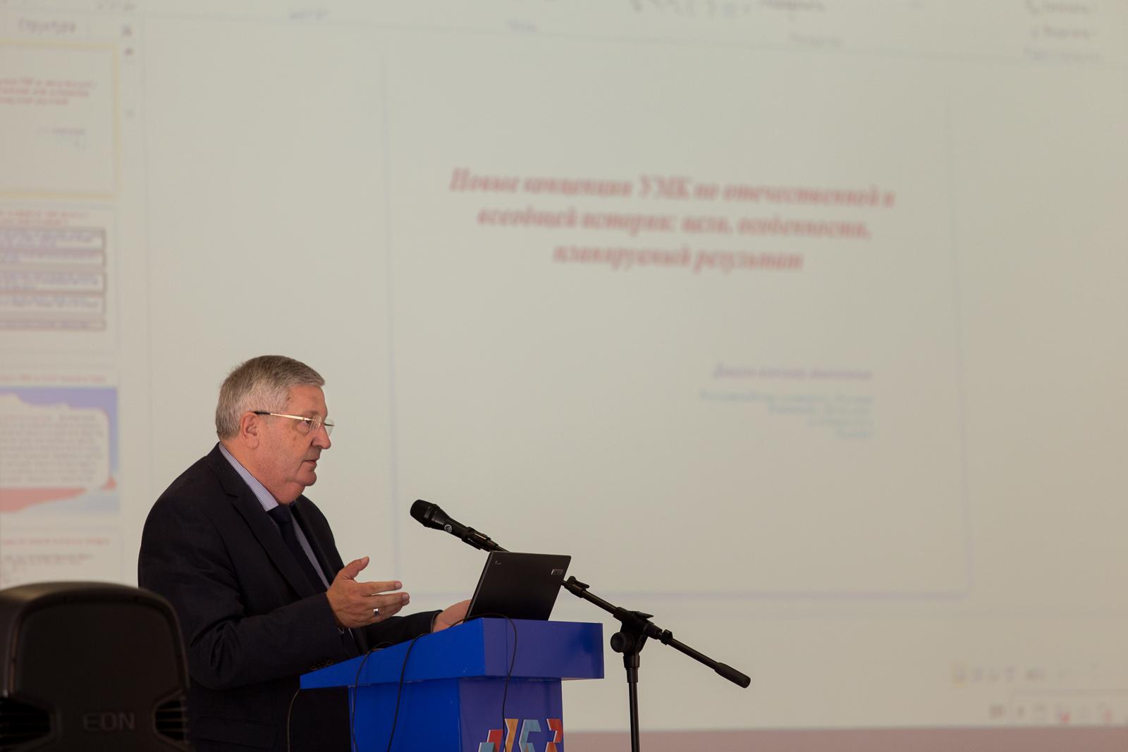 Д.и.н., профессор, автор учебника по истории Александр Данилов.