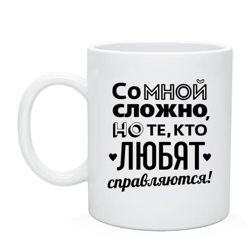 kruzhka_sublim