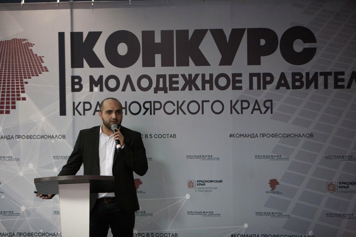 © vk.com/molprav24