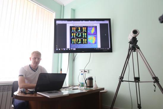 Институт физики полупроводников имени А.В.Ржанова