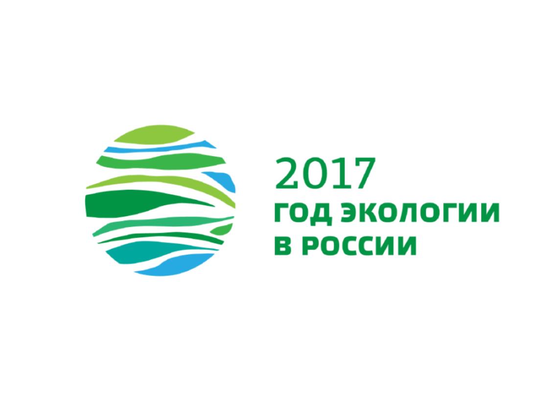 ecoyear.ru