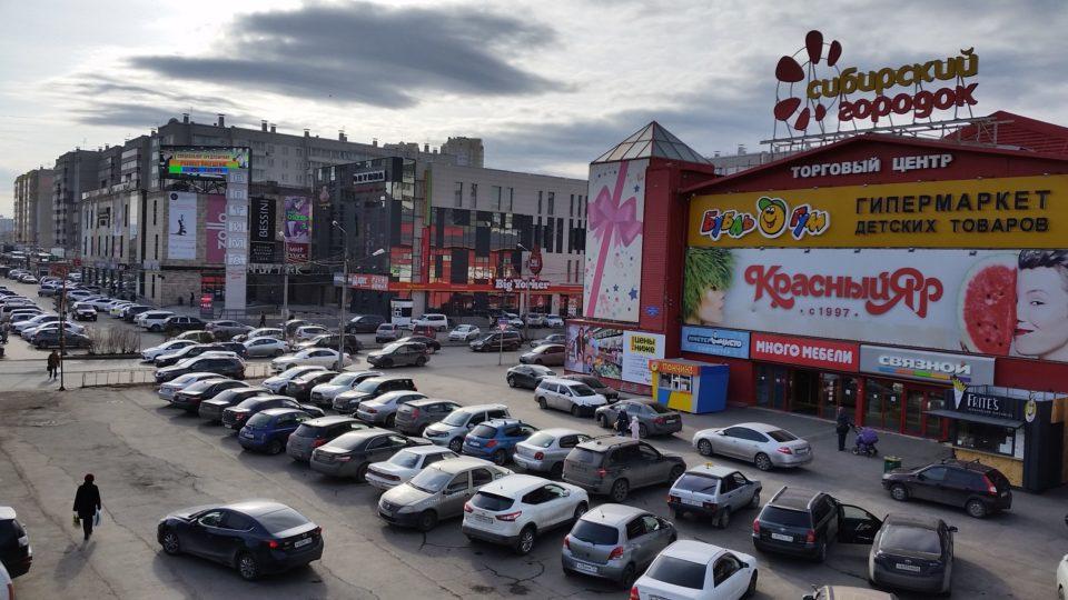 ВКрасноярске демонтируют многострадальный виадук наМолокова