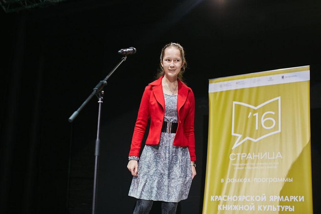 Фото - biblioring.ru