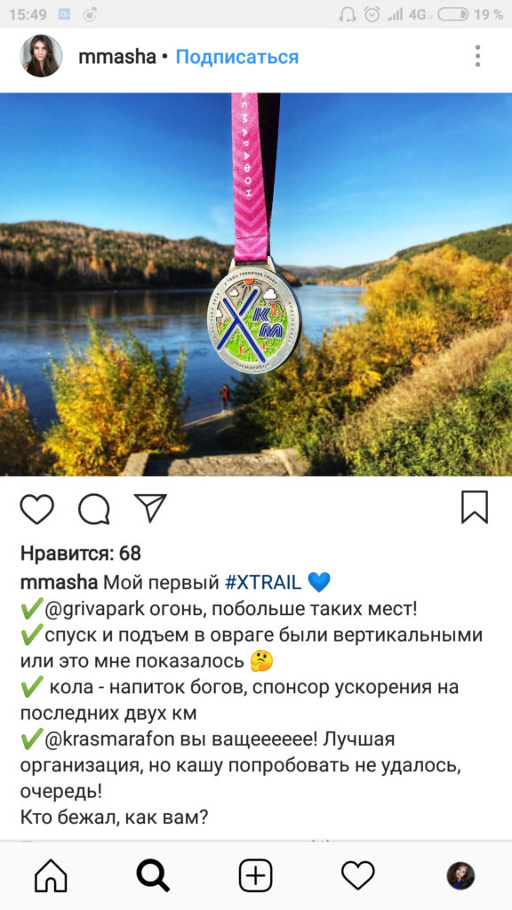 sport4-1