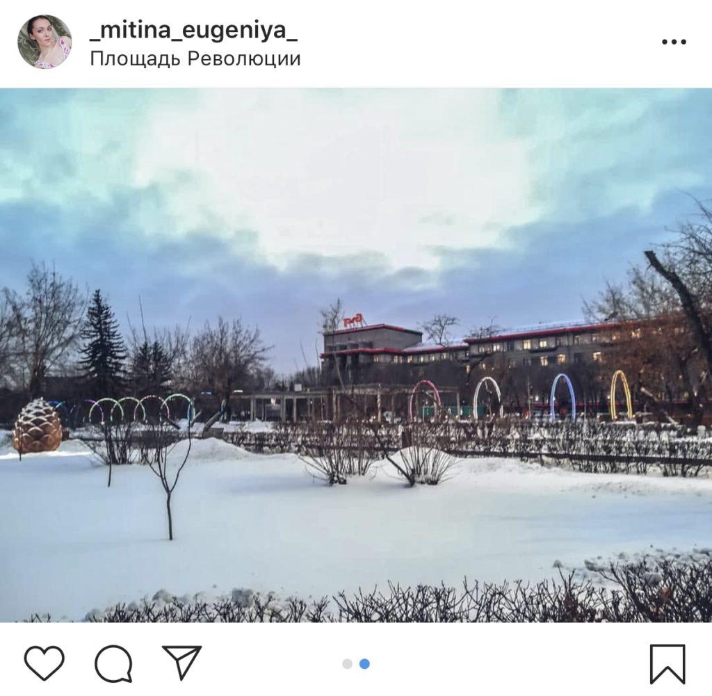 Фото: @_mitina__eugeniya