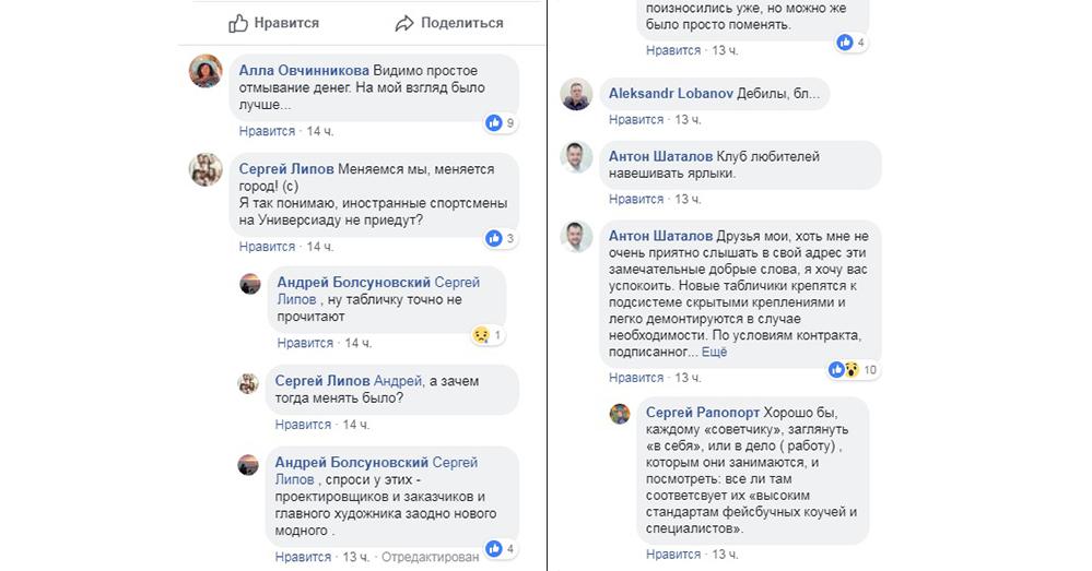 Фото: скриншот facebook.com/andrey.bolsunovskiy