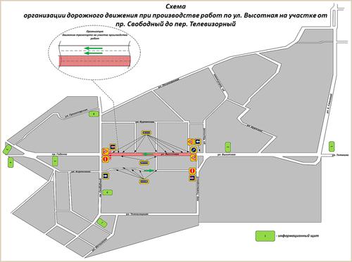 Схема организации дорожного движения тамбов