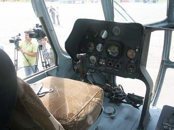 Вертолет ГУВД Красноярского края